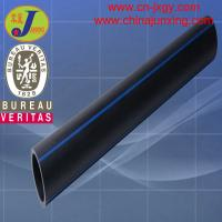 Buy cheap HDPE Pipe for water transparent from wholesalers