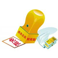 Buy cheap Professional Translating Services from wholesalers
