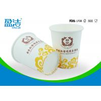 Buy cheap No Leakage Cardboard Cups For Hot Drinks , Offset Printing Personalized Paper Cups from wholesalers