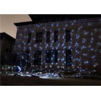 Buy cheap Christmas spotlights effect Outdoor use snowfall light projector as Holiday decoration items for USA market from wholesalers