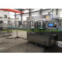 Buy cheap Glass Bottle Filling Machine Plant for Juice / Beer / Carbonated Drink product