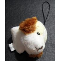 Buy cheap Plush Toy Stuffed Toy Plush Keychains doghead product