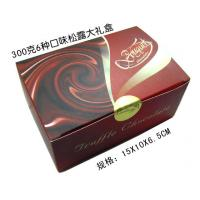 Buy cheap Paper Chocolate box,Chocolate Packaging Box,Chocolate Gift Box from wholesalers