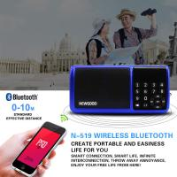Buy cheap Bluetooth Hifi portable mp3 music player speaker with FM radio from wholesalers