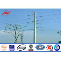 Buy cheap ICQ 16m 139kv Octagonal Poles Electrical Steel Power Pole For Mining Industry from wholesalers