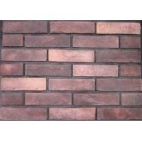 Buy cheap Multicolor Antique Cement Faux Exterior Brick For Apartment / Hospital Building from wholesalers