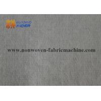 Buy cheap Bamboo Fiber Spunlace Non Woven Fabrics Needle Punched Small Creped Pattern from wholesalers