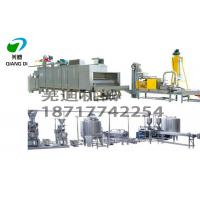 Buy cheap industrial full automatic peanut butter production line machine for middle capacity from wholesalers