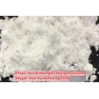 Buy cheap High purity competitive priceRaw Steroids Albuterol Sulfate/Salbutamol Powders CAS 51022-70-9 For Bronchial Asthma from wholesalers
