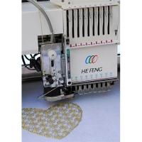 Buy cheap Cording embroidery machine. from wholesalers