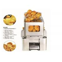 Buy cheap Durable Seamless Centrifugal Fruit Juice Making Machine For Bar / Drink Shop from wholesalers
