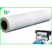 Buy cheap 190gsm 260gsm Semi Glossy Photography Paper For Inkjet Printers 36 Inch X 30m from wholesalers