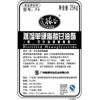 Buy cheap stabilizer Food Grade Emulsifiers Citric and Fatty Acids Esters of Glycerol from wholesalers