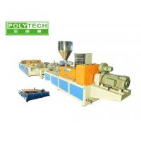 Buy cheap Twin-screw Plastic UPVC PVC multilayer roofing tile making machine from wholesalers