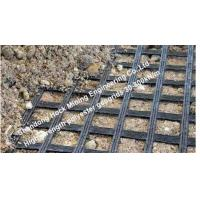 Buy cheap CE,BBA,TRI,ISO Certified PET Geogrid,50x50mm mesh from wholesalers