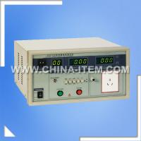 Buy cheap LX-2675W RK Leakage Current Tester of No Isolation Transformer from wholesalers