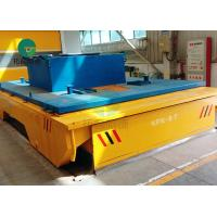 Buy cheap 5-30 Ton Custom Steel Billet Transport Battery Transfer Cart With Manual Steering from wholesalers