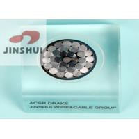 Buy cheap High Tension Strength ACSR Conductor Aluminum Power Cable ASTM B-231 from wholesalers