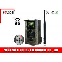 Buy cheap 2 Inch TFT Screen Remote Control 3G Hunting Trail Cameras 16MP 1080P Wildlife Game With Night Version from wholesalers
