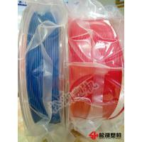 Buy cheap Top Quality 1KG Roll 3D Printer Filament Orderly Winding For DIY 3D Printer/Pen from wholesalers