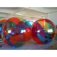Buy cheap 0.9mm PVC Anti-UV Colorful Dia 2m Inflatable Water Walking Ball, Water Balls YHWB-012 from wholesalers