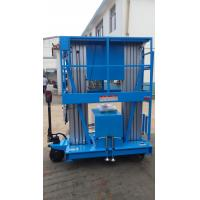 Buy cheap Easy Operated Double Column Hydraulic Lift Table from wholesalers