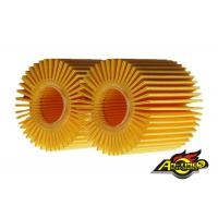 Buy cheap Toyota Corolla Japanese car filters 04152-31090 04152-YZZA1 oil filter Genuine from wholesalers