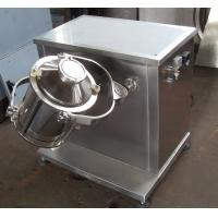 Buy cheap Low RPM Industrial Powder Mixer SYH-15 Model 3D Max Motion Mixer For Material Testing from wholesalers