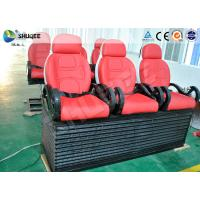 Buy cheap Modern Exclusive 5D Cinema Equipment With Free Animation / Thrill / Hero Films product