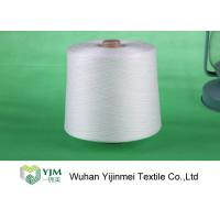 Buy cheap Durable Raw White Spun Polyester Yarn , Plastic Cone Yarn Ring Spun Techniques product