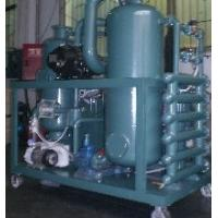 Buy cheap High Vacuum Transformer Oil Purifier Transformer Oil Filtration Plant from wholesalers