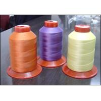 Buy cheap Trilobal Polyester Embroidery Thread from wholesalers