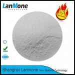 Buy cheap Rubber Accelerator ZiBTD(IBZ) Zinc diisobutyl dithiocarbamate CAS NO: 36190-62-2 from wholesalers
