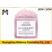 Buy cheap Blueberry Skin Care Body Scrub , Detoxifying Lightening Body Scrub Fit All Skin product