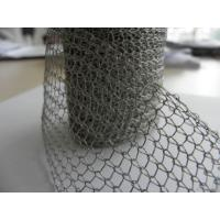Buy cheap Nickel / Monel Knitted Wire Mesh Multiple Wire Weave Super Shock Resistance from wholesalers