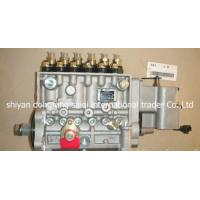 Buy cheap cummins fuel injector pump from wholesalers