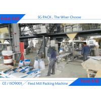 Buy cheap Animal Feed Bagging Machine Stable Performance SGJ-ZD Series PLC Control from wholesalers