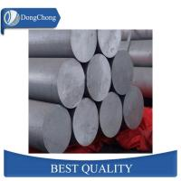 Buy cheap Plain 7075 Aluminum Round Bar GB/T Standard Welding Wire Material from wholesalers