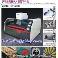 Buy cheap Logo Door Mat Engraving Machine Lazer from wholesalers