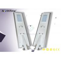 China High Power Integrated LED Solar Street Light / Solar Path Light  with Infrared Sensor on sale
