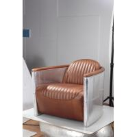 Buy cheap Aviator Leather Modern Sitting Chairs Brown Color Aluminum Sheet Cover Arm from wholesalers