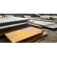 Buy cheap Sell S48-50C|P20/2311/718/2738|WSM30A|WSM35B|Mold Steel from wholesalers
