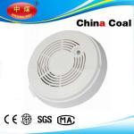 Buy cheap smoke alarm sensor from wholesalers