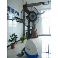 Buy cheap misting fan 1028 from wholesalers