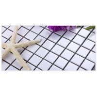 Buy cheap [GARNET]   Simple white ceramic mosaic tile kitchen bathroom floor tile exterior wall building materials from wholesalers