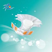 Buy cheap Incontinence Disposable Adult Diapers Hot Sell Adult Diapers product