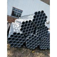 Buy cheap ERW Zinc Coated Seamless Steel Pipe Galvanized Hollow Section from wholesalers