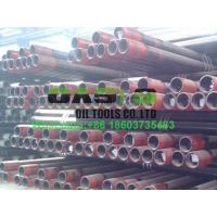 Buy cheap API 5CT N80/L80/J55/K55 Oil Well Casing Pipes and Tubing Pup Joint from wholesalers