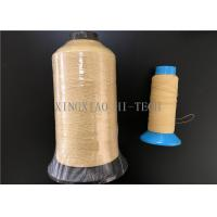Buy cheap Heavy Duty Flame Retardant Kevlar Thread with Steel Wire Reinforcement Heat Resistant from wholesalers