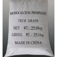 Buy cheap Good price and best stock monocalcium phosphate from China plant from wholesalers